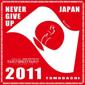 Paris-Brest-Paris 2011 : bandana de soutien au Japon